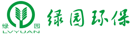 nba直播吧无插件版绿园环保科技有限公司
