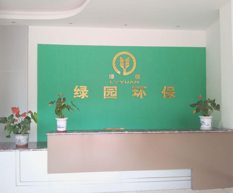 办公楼图片.jpg