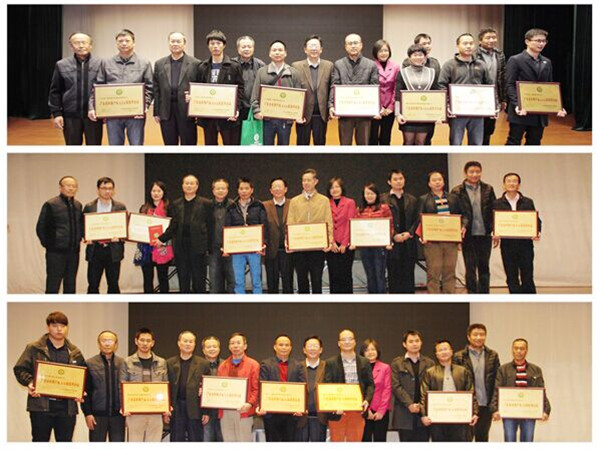 """热烈祝贺我公司获评""""2015年广东省环境保护产业企业信用等级评价AAA级""""企业"""