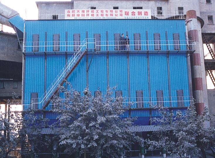东南水泥厂80000m³/h立窑除尘处理国际龙8娱乐老虎机
