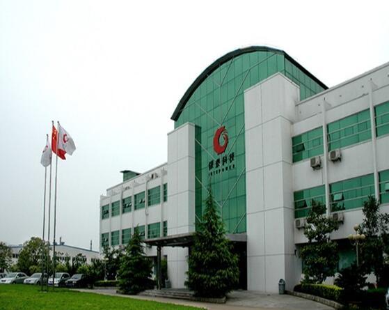湖北武汉银泰科技电源股份有限公司860m³/h铅酸废水处理国际龙8娱乐老虎机