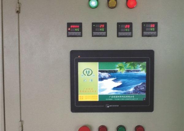 广东超华科技股份有限公司酸性蚀刻液铜回收在线控制系统