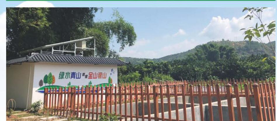 桃尧镇显朝村农村生活污水处理nba直播比赛下载