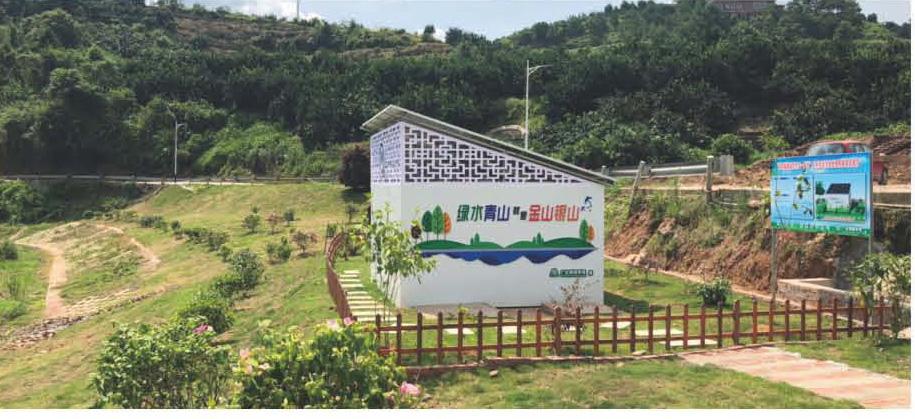 桃尧镇大美村农村生活污水处理nba直播比赛下载
