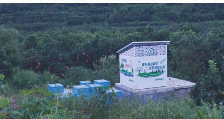 桃尧镇诰上村农村生活污水处理nba直播比赛下载