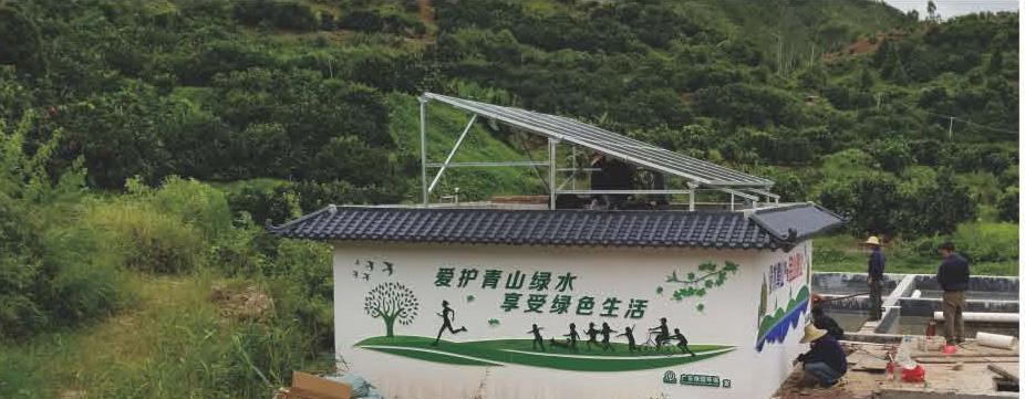 桃尧镇珠玉村农村生活污水处理nba直播比赛下载
