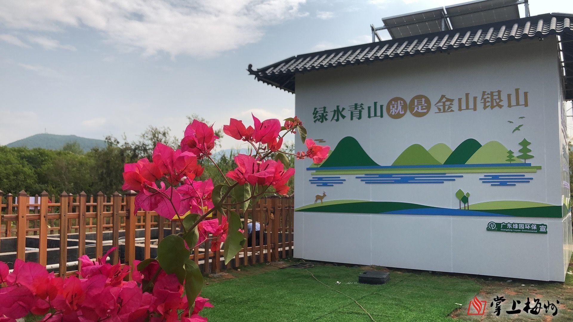 梅州日报:绿园环保-用科技创新守护青山绿水